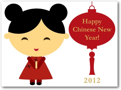 """... the """"Happy Chinese New Year"""" online quiz and essay contest is now open"""