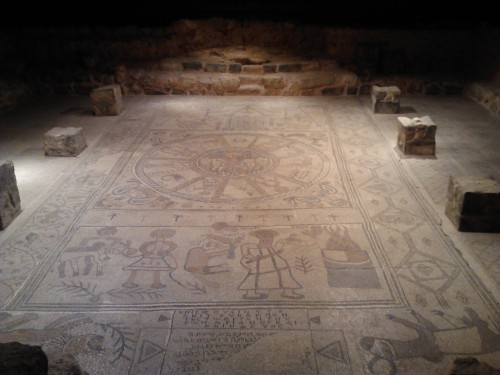 Original mosaic floor of an ancient synagogue in the city of Beit Alpha.