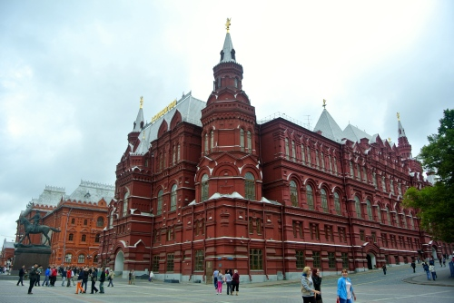 Moscow- The Red Square