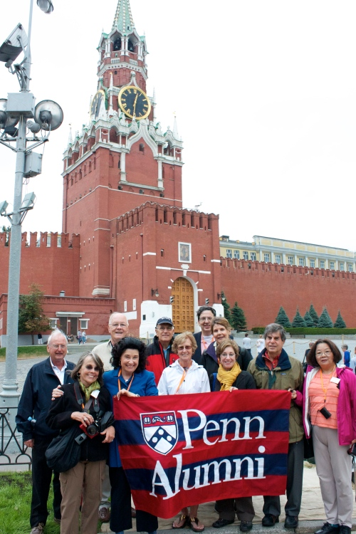 Proud Penn Alumni in Moscow.