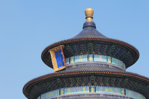 An unusually clear day in Beijing provides the perfect photo-op at the Temple of Heaven.