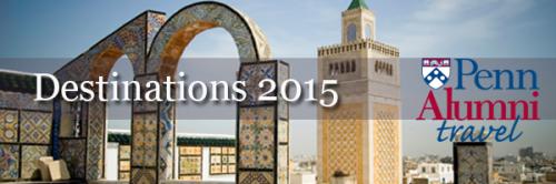 Destinations 2015 header