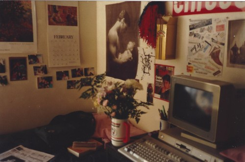 Room 1513 in High Rise South at the University of Pennsylvania in Fall, 1989